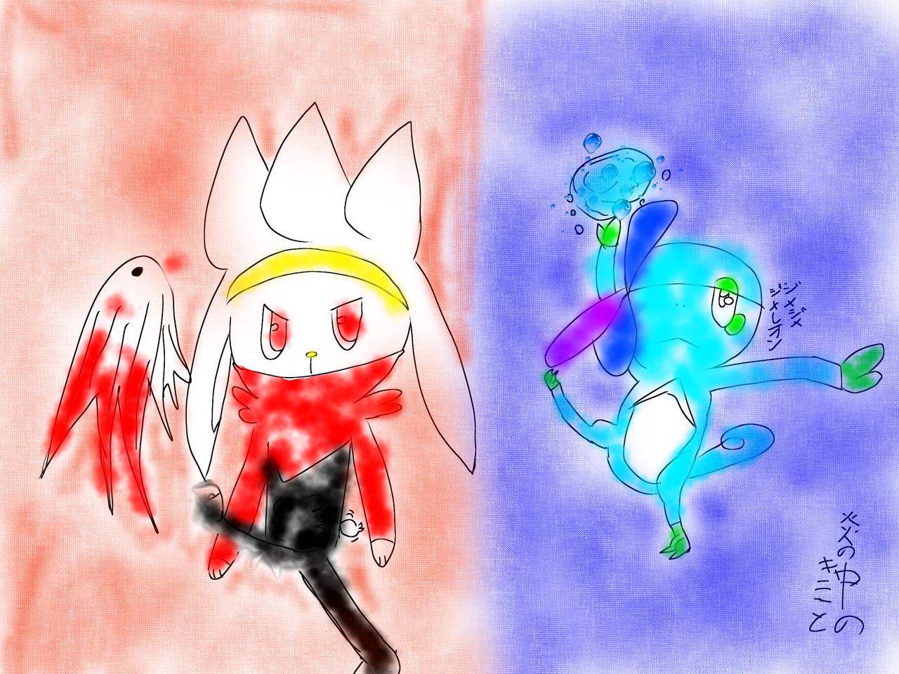 可愛いやつ。 Illust of natsu medibangpaint Sobble エースバーン pokemon