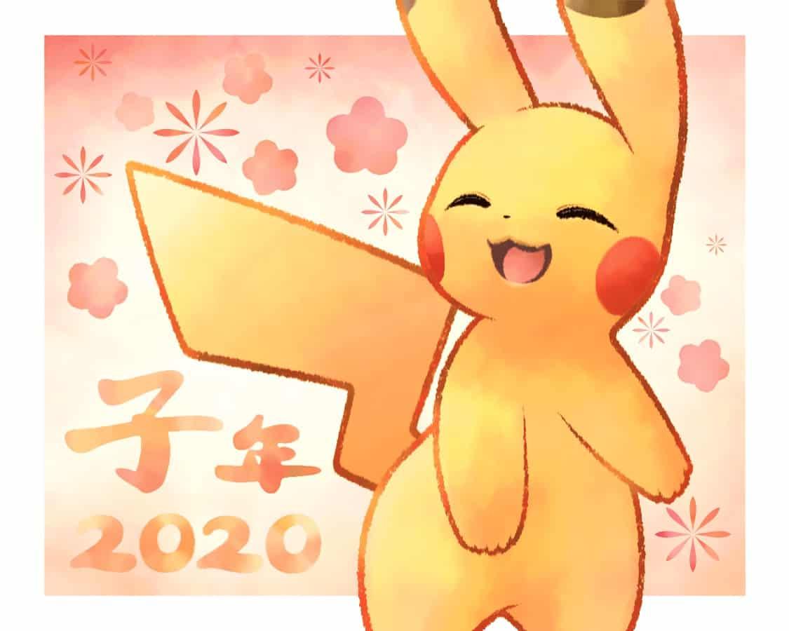 ピカチュウ年 Illust of ピカタ 子年 pokemon Pikachu
