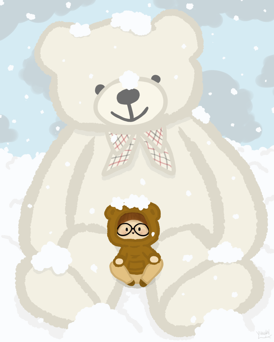 Please Bestow Upon Me The One and Only Giant Bear