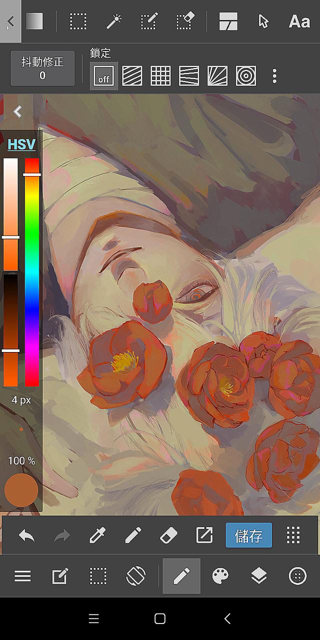Sorĉita feliĉo Illust of 雀 April2021_Flower medibangpaint flower 地獄楽 boy