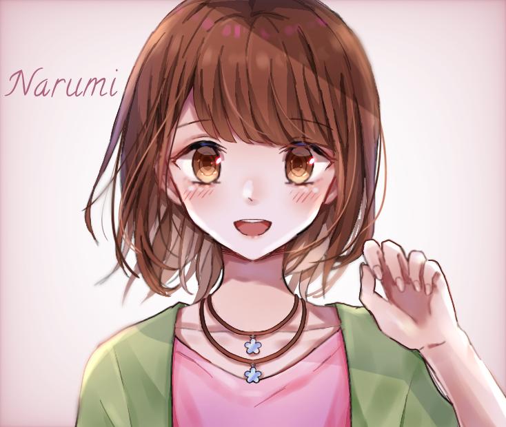 創作キャラ① Illust of ペニーパニー oc girl original