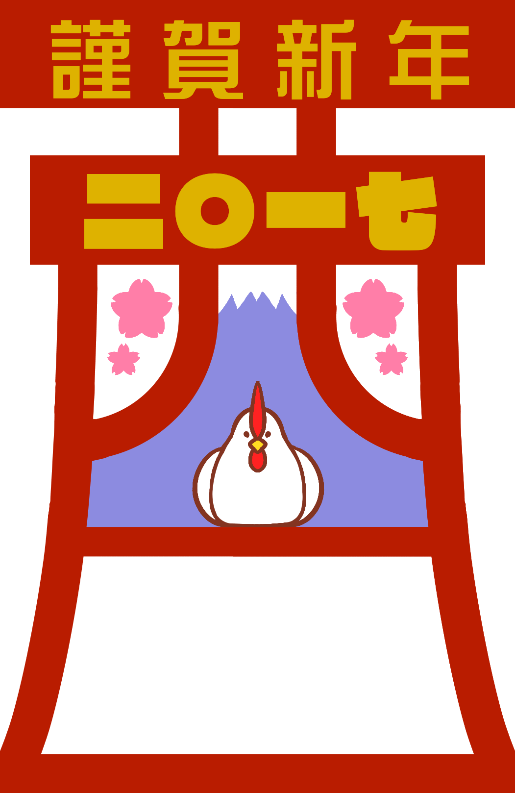 DagDoo/年賀状デザインコンテスト2