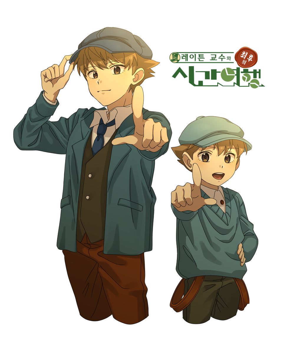 Professor Layton and the Unwound Future Illust of 누리 medibangpaint illustration professorlayton animation character level5 animator