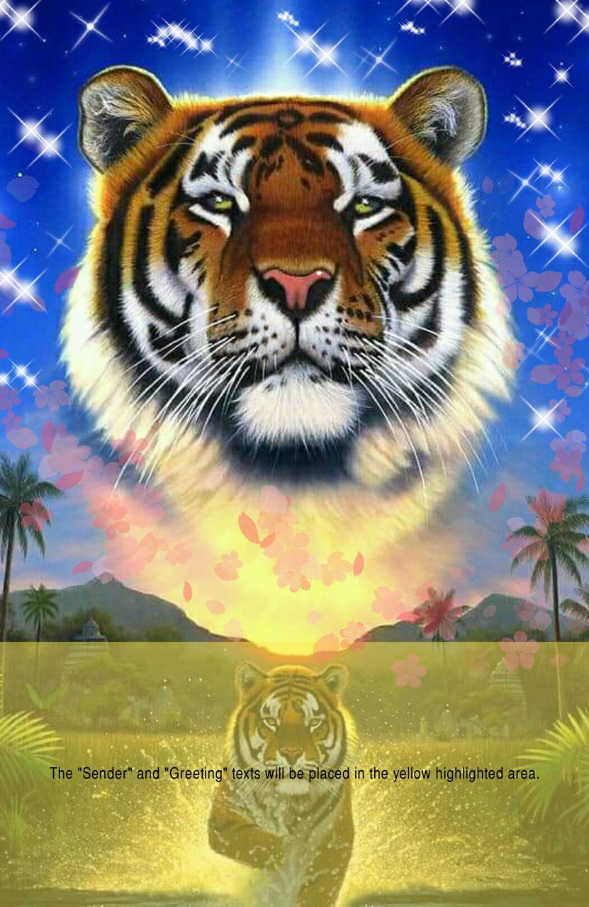 Tigre Illust of Luciana78 newyear2022