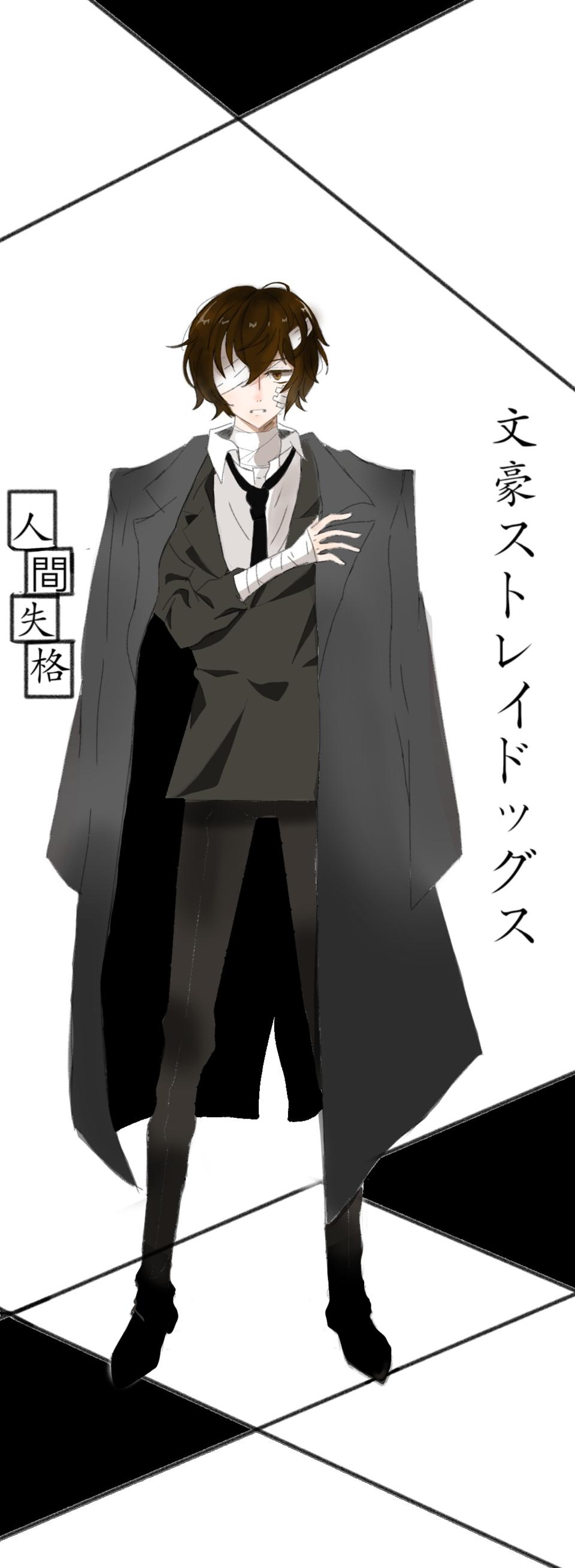太宰治 Illust of wz.19 medibangpaint