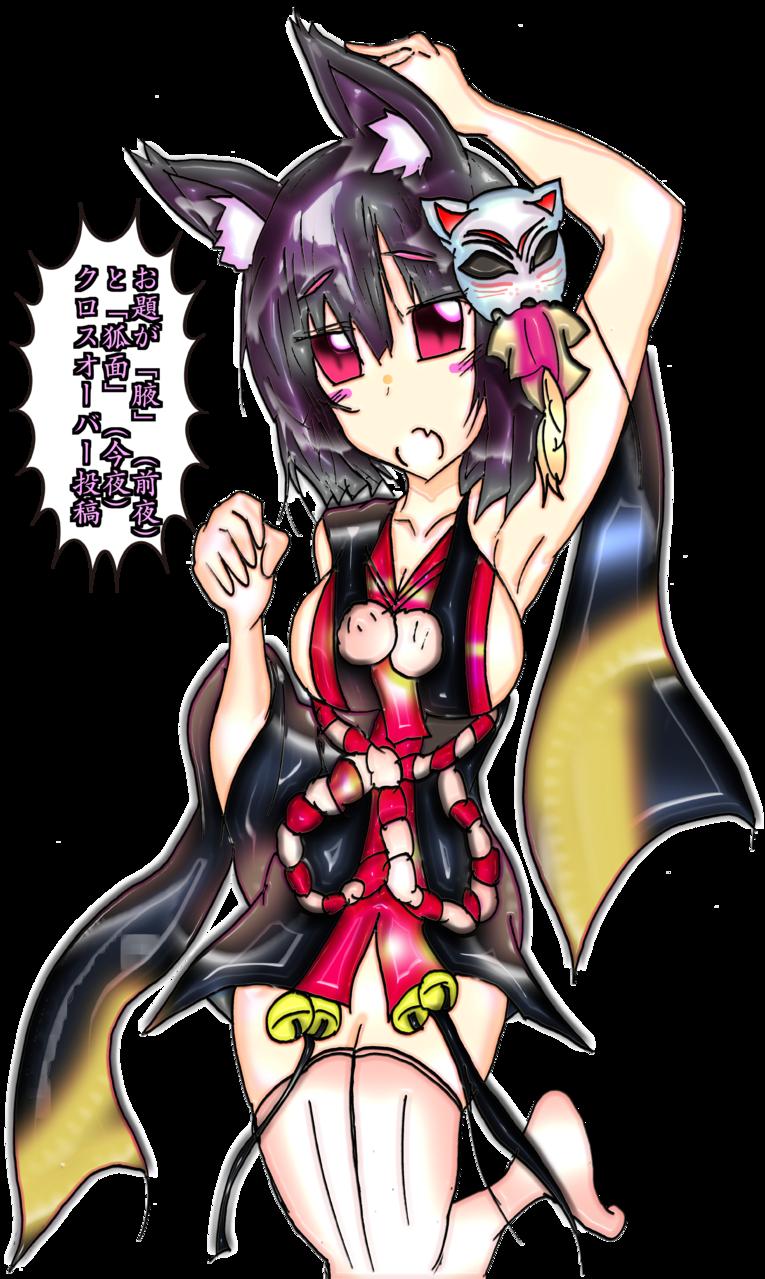 「腋&狐面」 Illust of 低迷アクション AzurLane