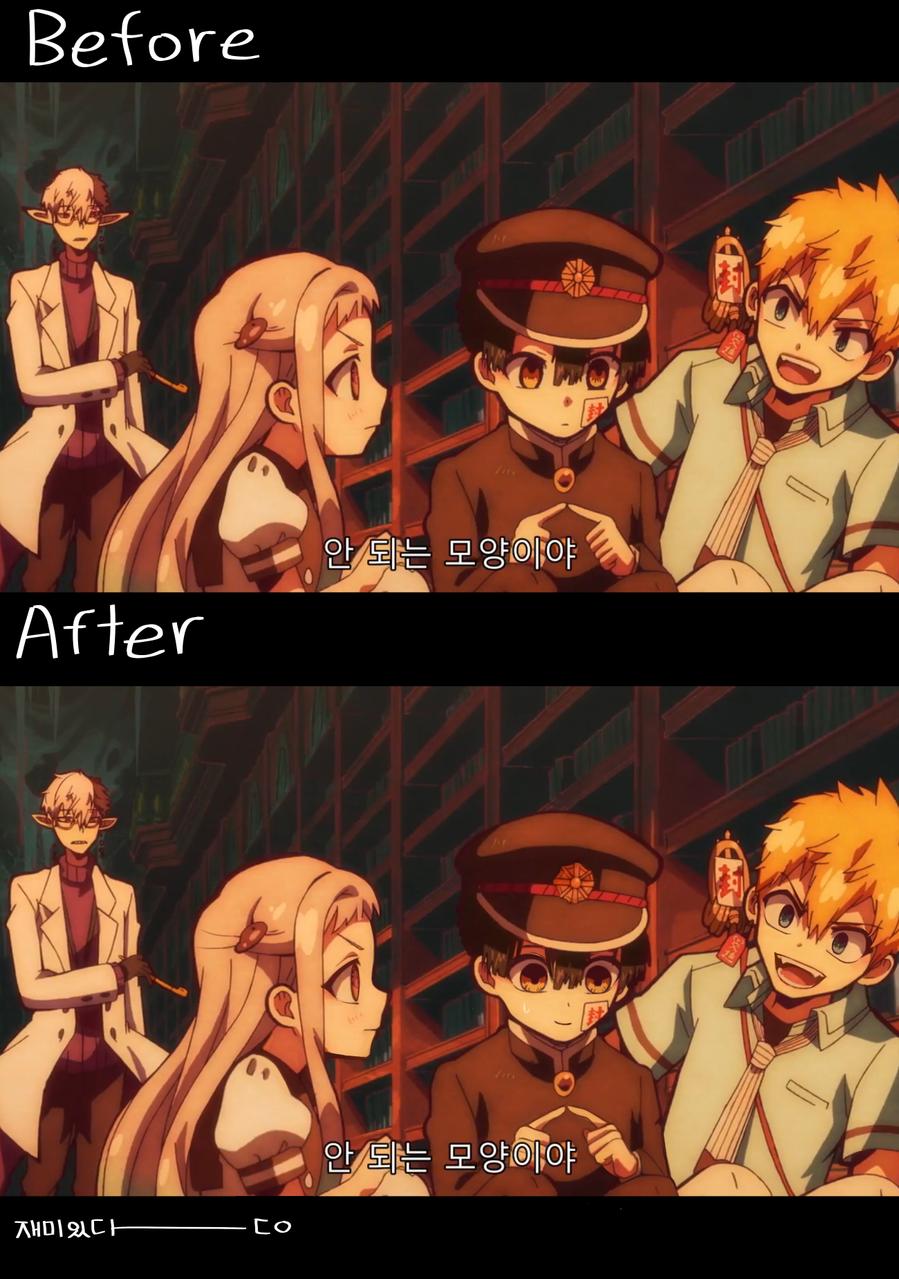 지하군 작붕 고치기 3 Illust of ㄷㅇ medibangpaint Toilet-boundHanako-kun anime 작붕