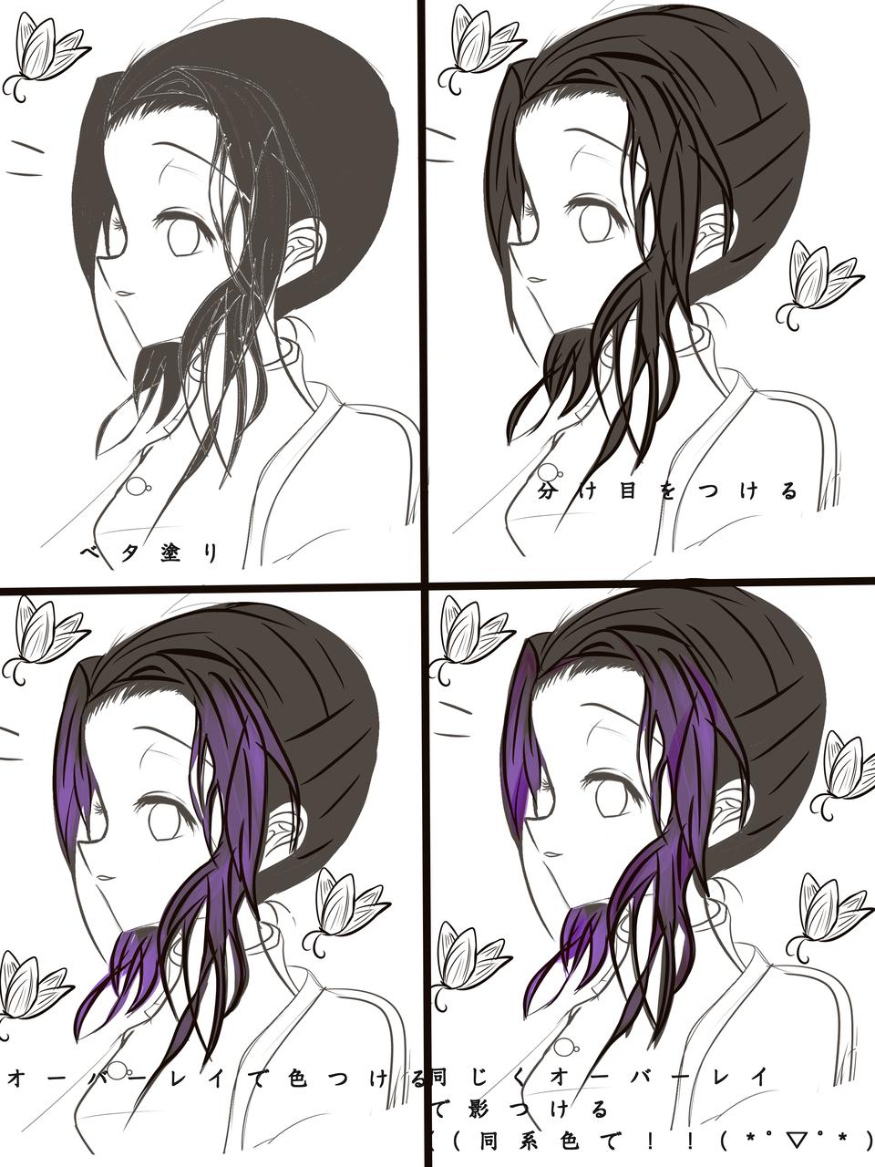 髪メイキング〜 Illust of 枯傘☂️ The_Challengers tutorial