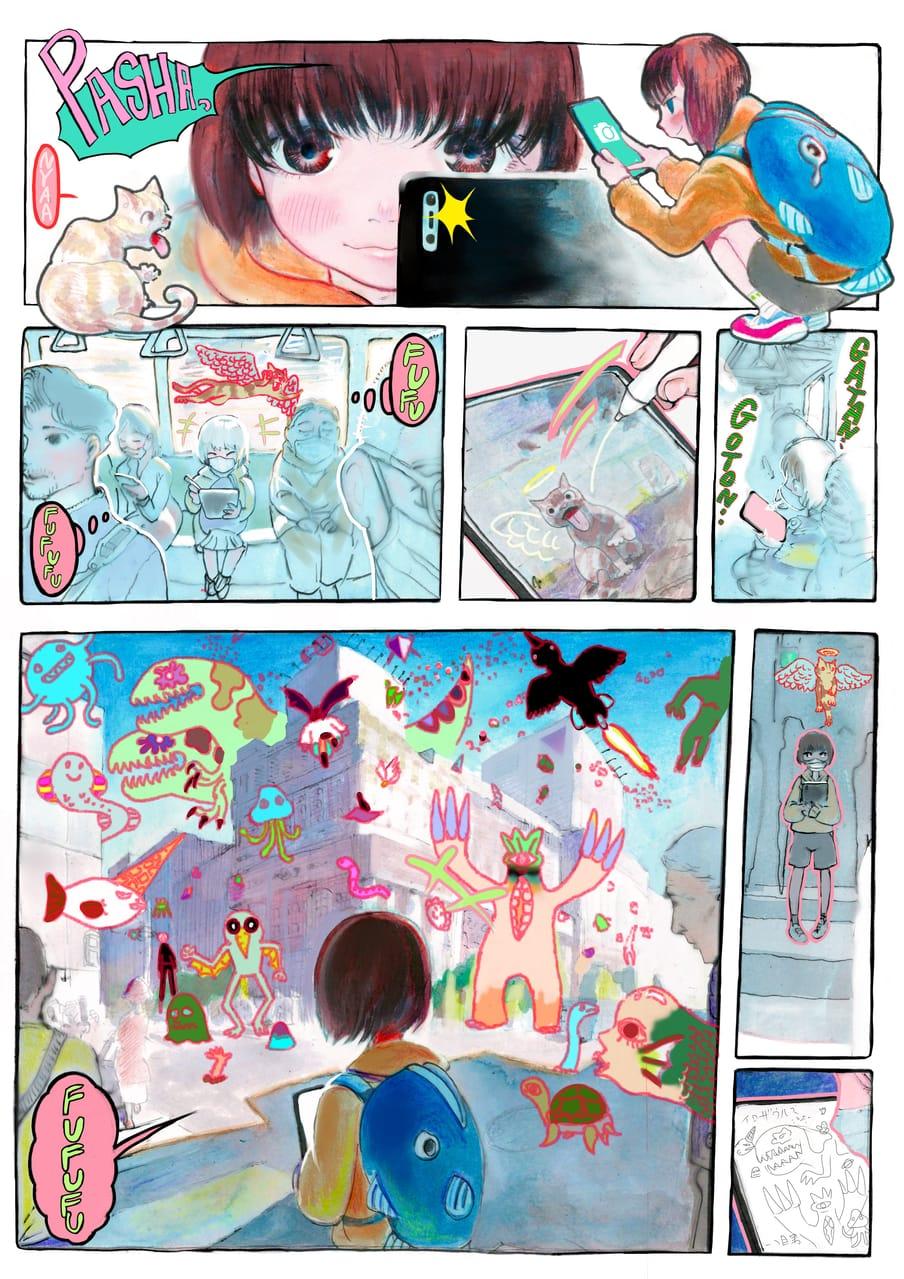 ワタシ・フレーム Illust of YUUKI HUAWEIイラスト&マンガコンテスト HUAWEIイラスト&マンガコンテスト:マンガ部門 アナログ タブレット cat kawaii doodle 水彩画 girl monster digital Copic