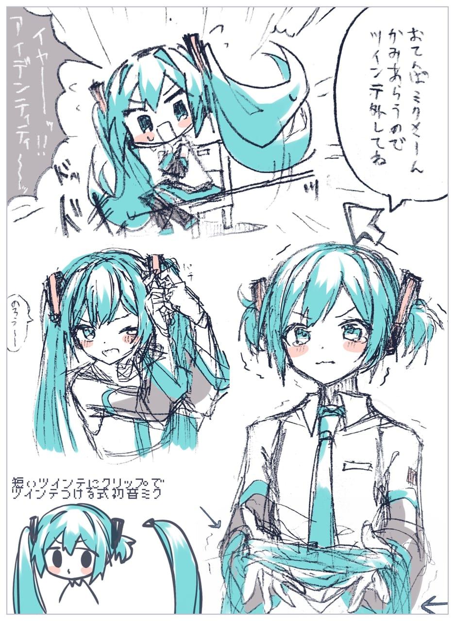 miku Illust of レヅキ like hatsunemiku it😊😊😊 I it😊