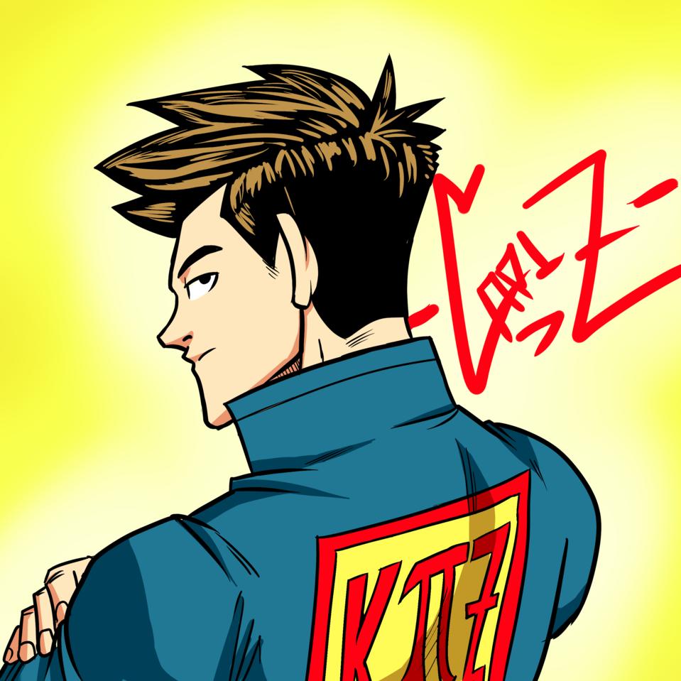 KπZ Illust of CristóbalCapiz