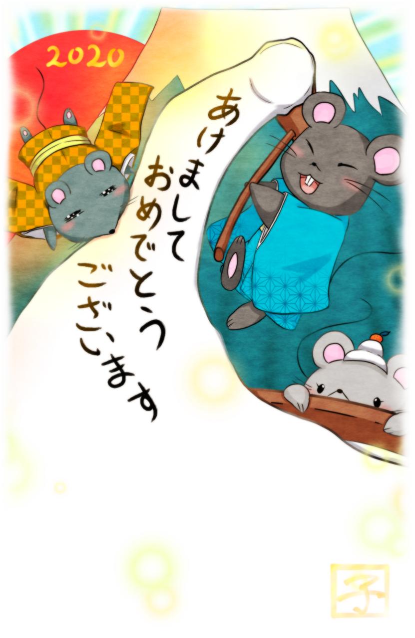 ネズミの餅つき 2020年 年賀状/獅兎