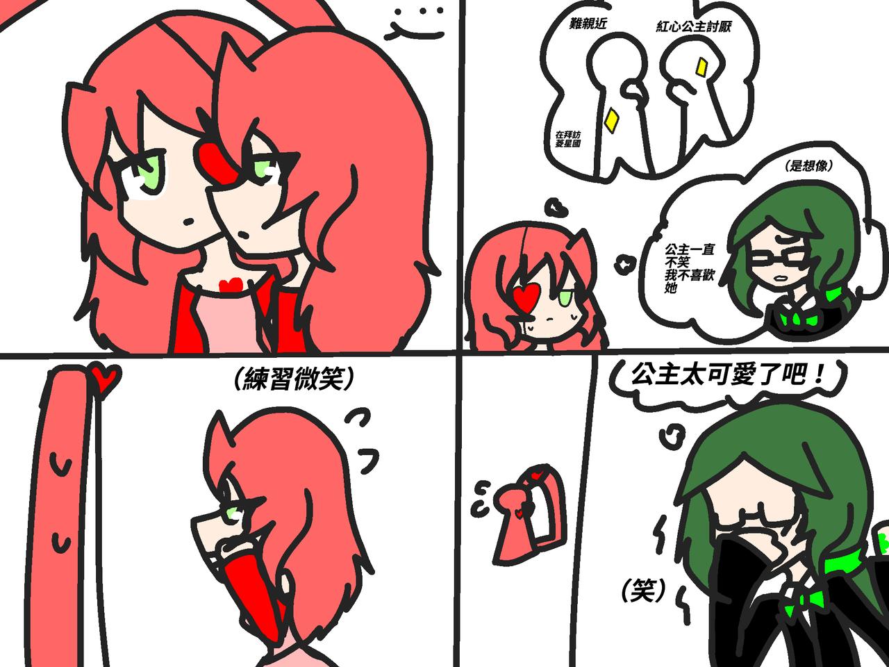 小煩惱 Illust of 喵喵(Chara喵) medibangpaint