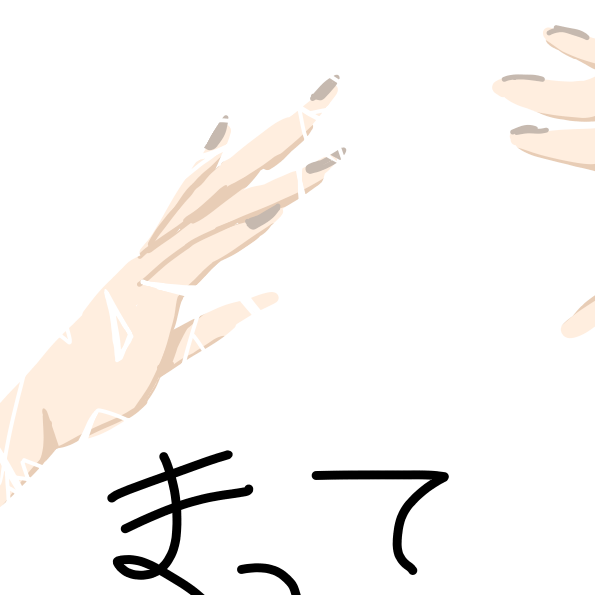 まとめぇ!!!!! Illust of はな。 hand angel ゆめかわ 女装