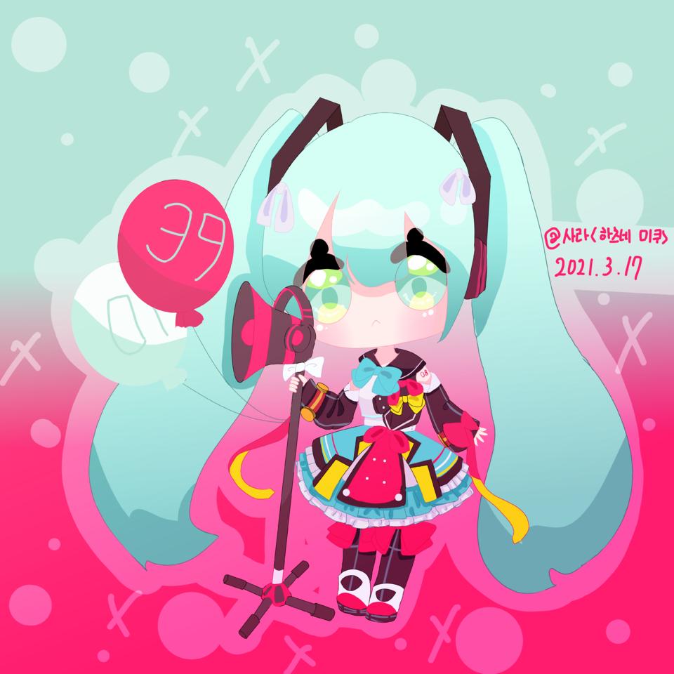 2018매지컬 미라이 미쿠 였던가 Illust of 엘리사라ఇ Balloon hatsunemiku 사라 VOCALOID