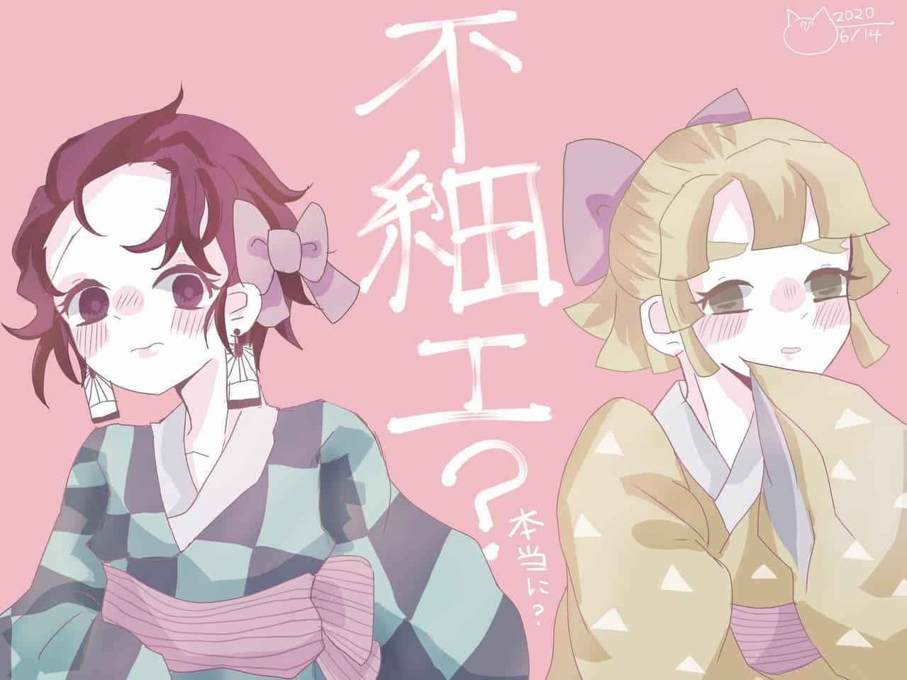 ほんとに不細工なの?(女装) Illust of OSora AgatsumaZenitsu 女装 KamadoTanjirou KimetsunoYaiba