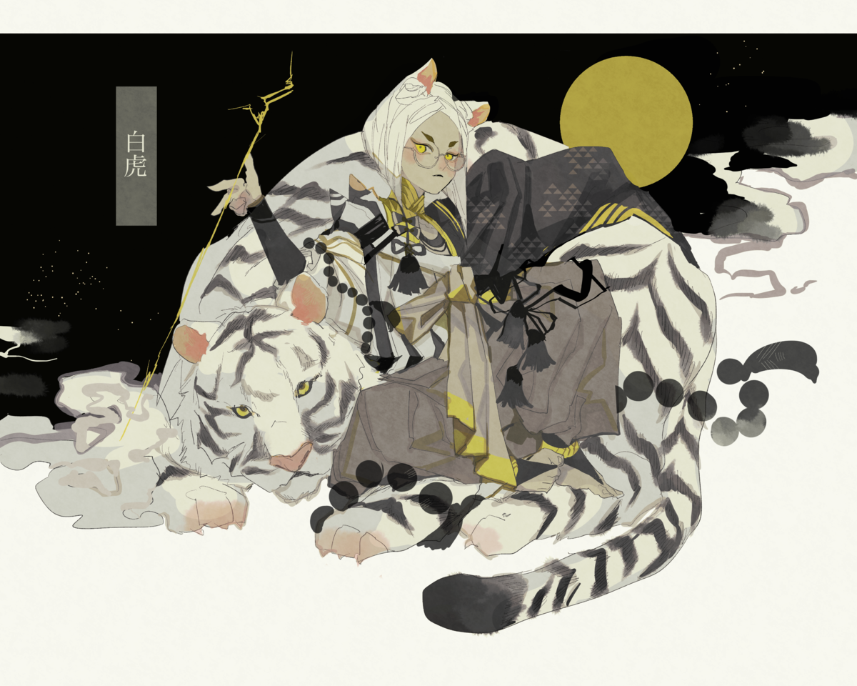 白虎 Illust of ひがしの 白虎 original boy