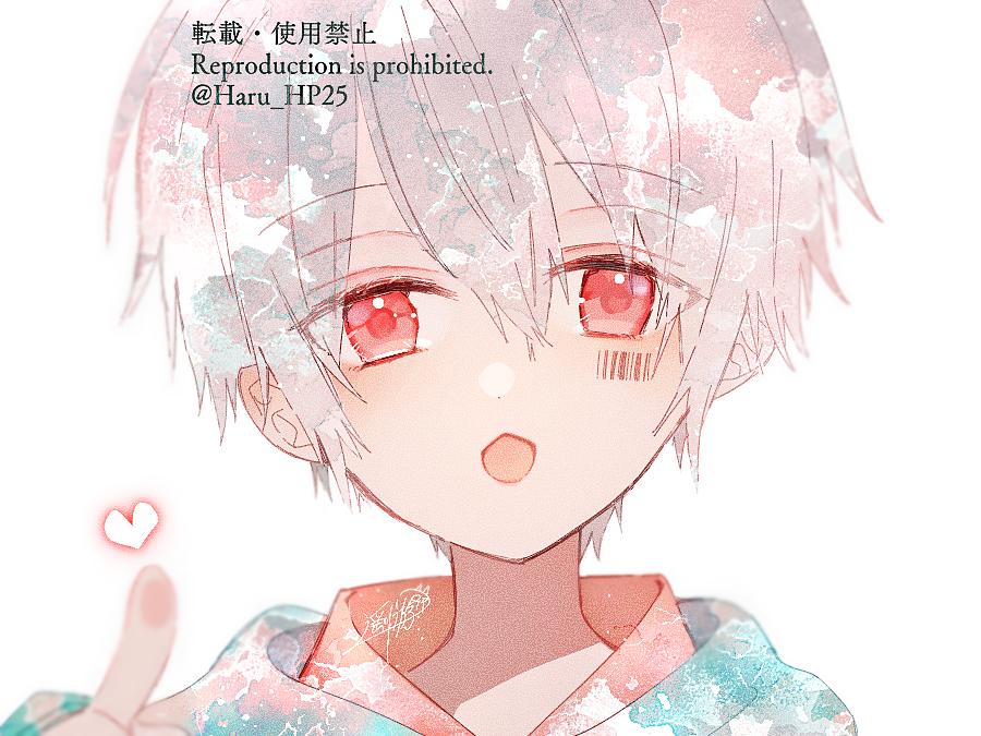 まふ Illust of 遥川遊 boy watercolor mafumafu singer