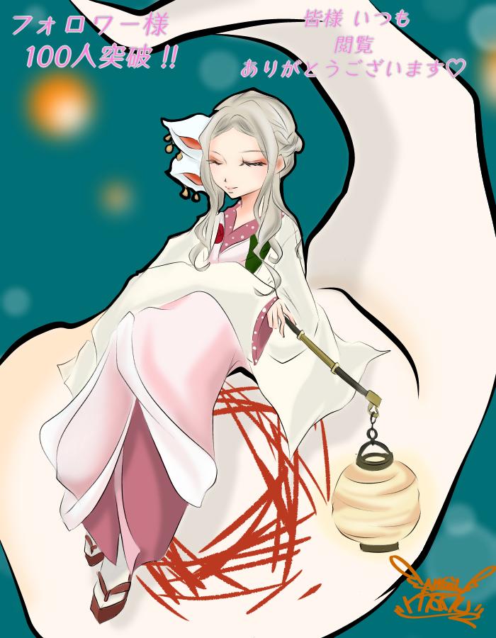 皆様に感謝━━━(≧∀≦人)━━━感謝!! Illust of Manu cute youkai 七不思議 fox girl ヤコ姉 Toilet-boundHanako-kun