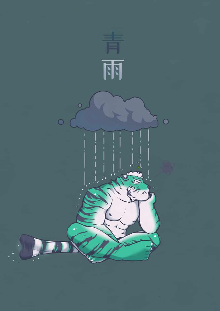 异常生物图鉴 Illust of Yanxi September2020_Contest:Furry furry Tiger
