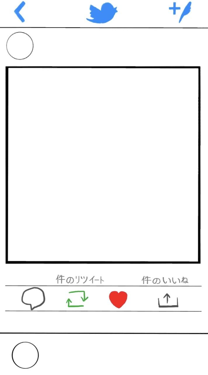 フリー素材 Illust of 御神酒蜜柑by Whereabouts Art Director フレーム Twitter フリー素材
