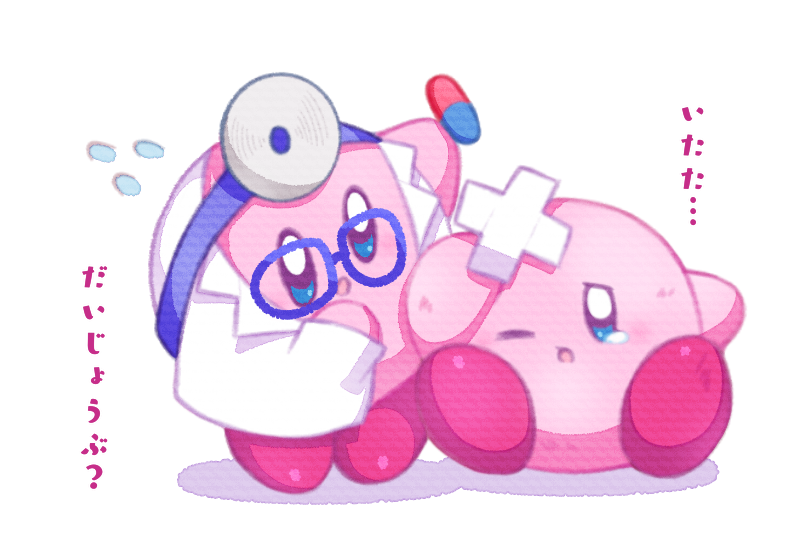 💊らくがき〜 Illust of ちょも medibangpaint Kirby Kirby'sDreamLand