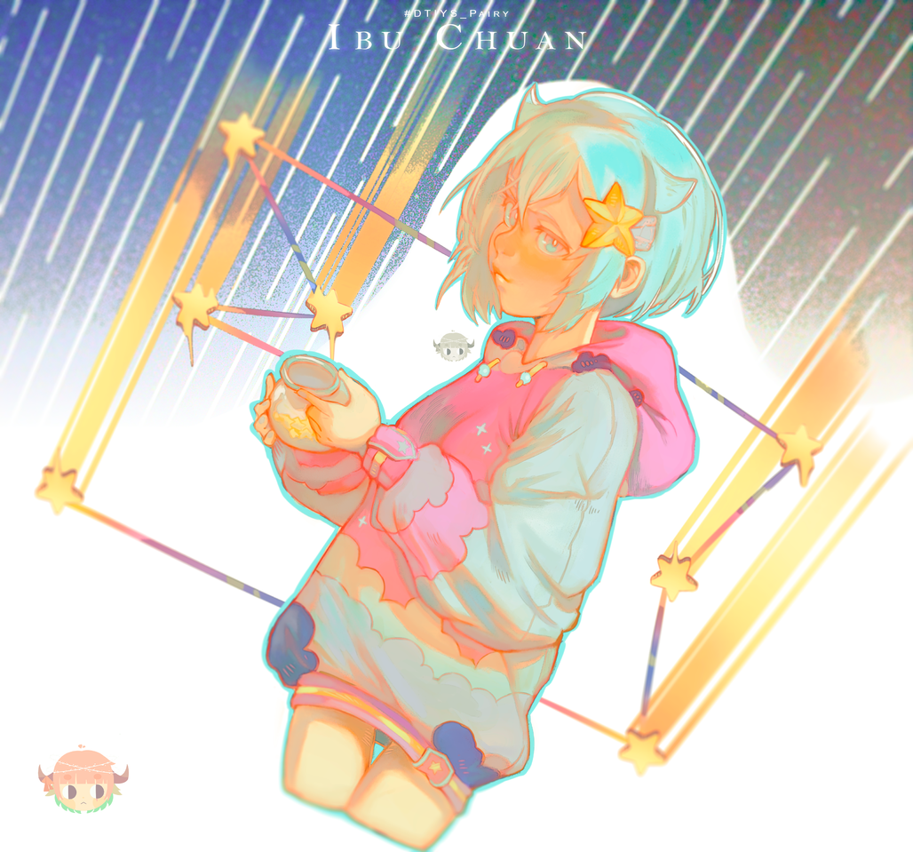 DTIYS Challenge | Pairy from Ibu Chuan. Illust of Hymin illustration pastelgirl painting kawaii manga anime girl star oc cute