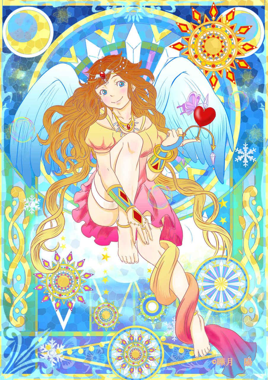 愛の女神様