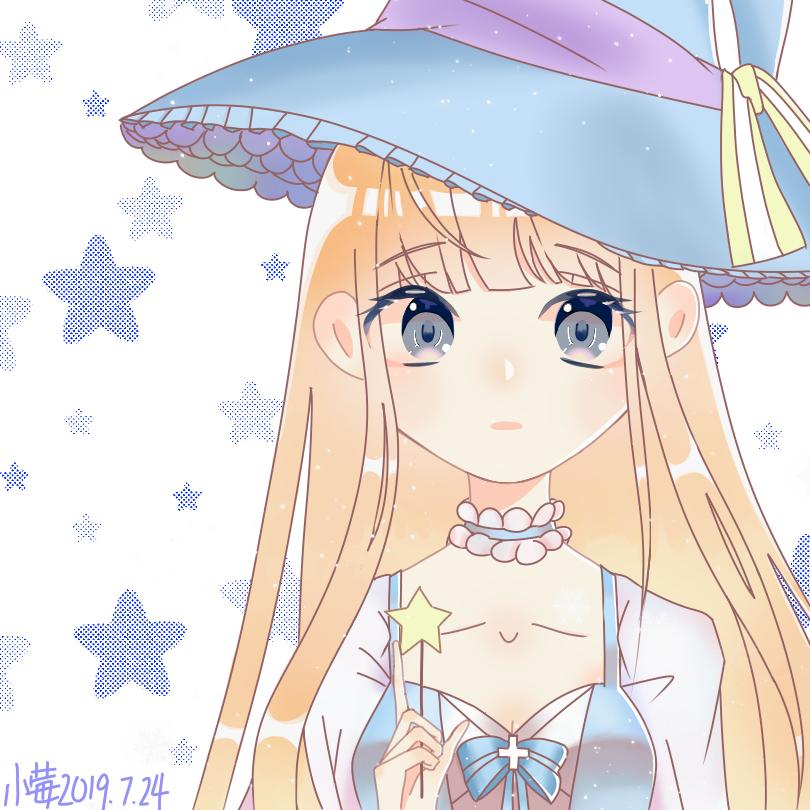 ★魔法师★