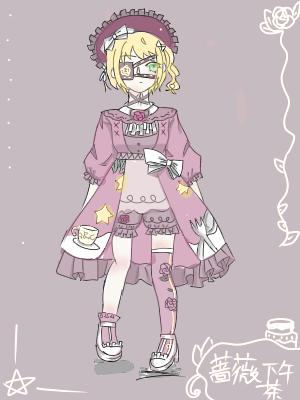 蔷薇下午茶op
