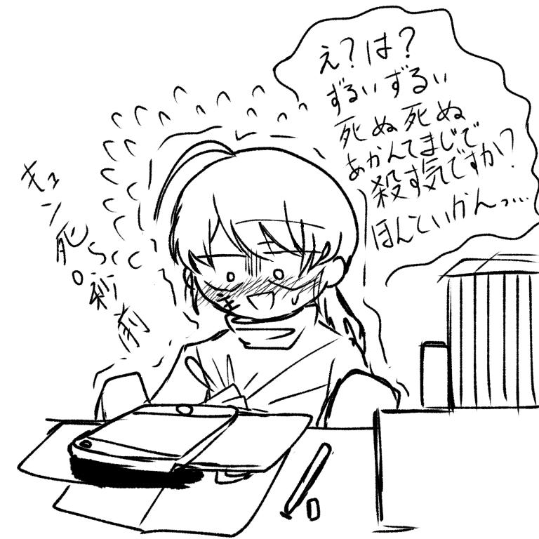 俺表情豊かでしょぉ Illust of Scarlet 愛してる 幸せ よもぎ棒 doodle