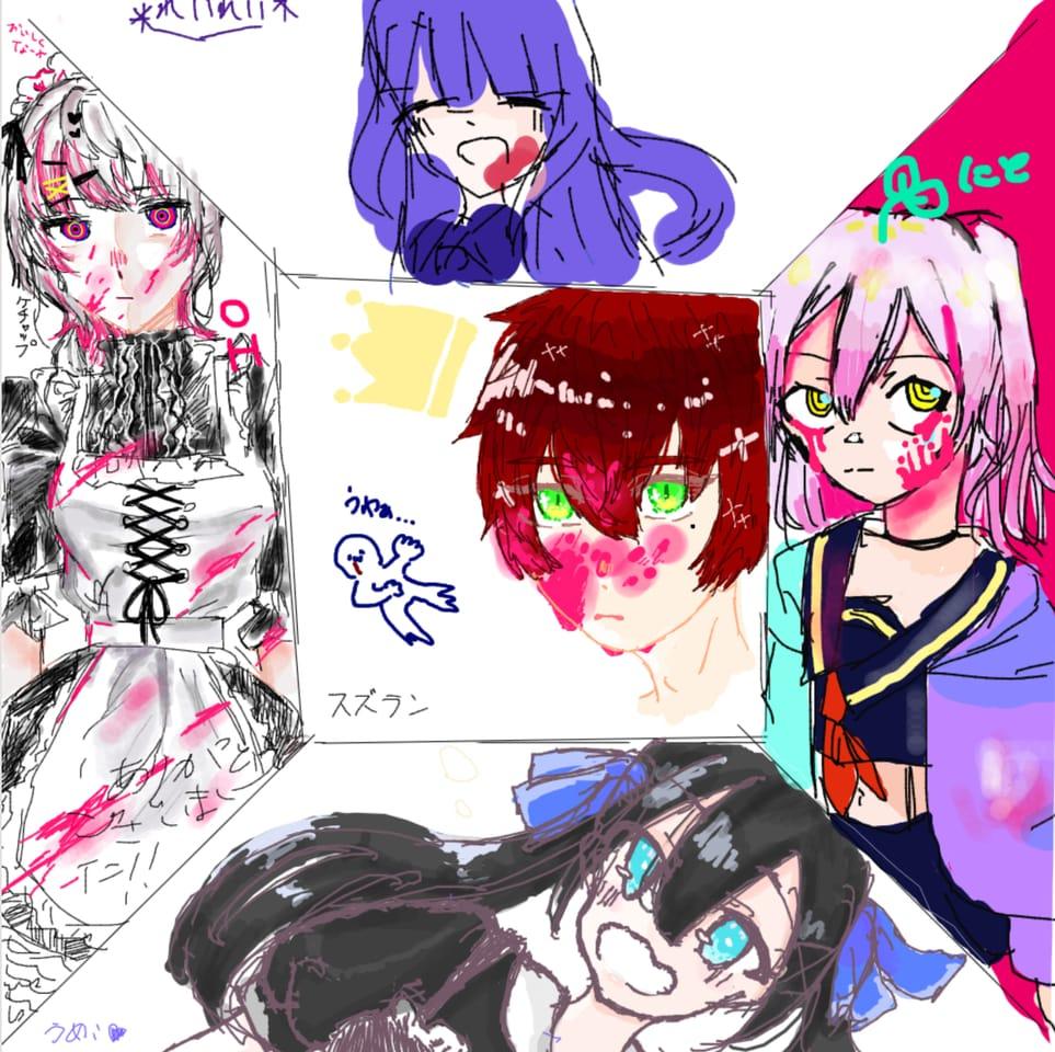 今日のえちゃ Illust of OHTEAOH🔫 boy ゆめこ2 girl にとりとり スズラン ケチャップ 合作 OHTEAOH 絵チャ れいれい
