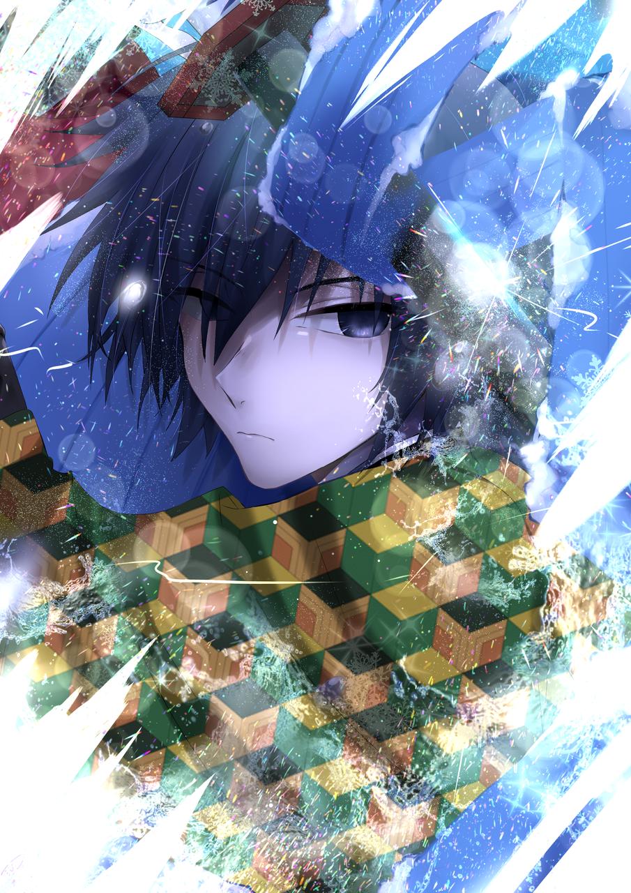 【鬼滅の刃】冨岡義勇