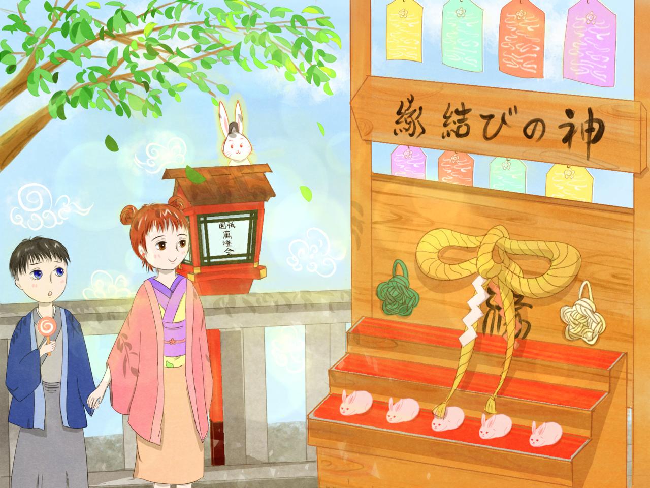 京都八坂神社-缘结神