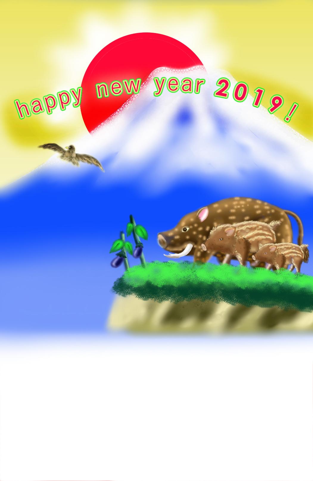 トド/一富士二鷹三なすびと初日の出(うり坊付き) happy new year 2019!