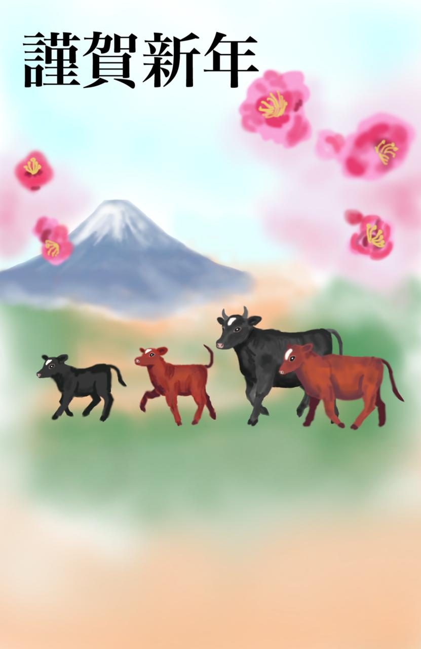 赤牛と黒牛の一家行進 Illust of Masakazu Kamo 2021年丑年年賀状デザインコンテスト 梅 年賀状 丑年 牛 富士山