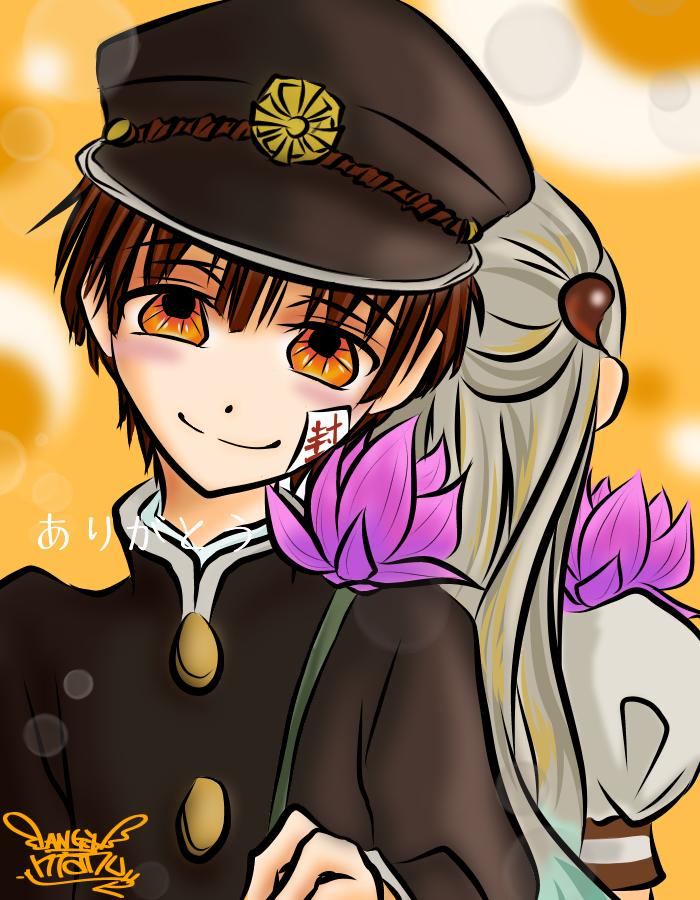 地縛少年花子くん  花子くん♪ (Hanako-kun♪) Illust of Manu cute 寧々 girl Toilet-boundHanako-kun 花子くん boy ショタ 柚木普 NeneYashiro flower