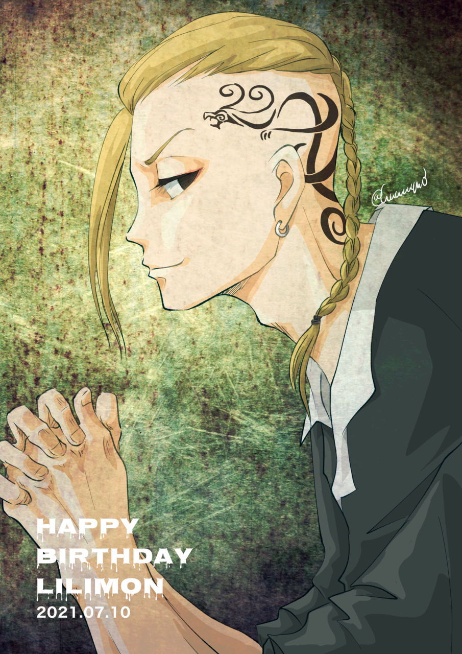 HAPPY BIRTHDAY りりもん❤️ Illust of como ドラケン fanart 東京リベンジャーズ