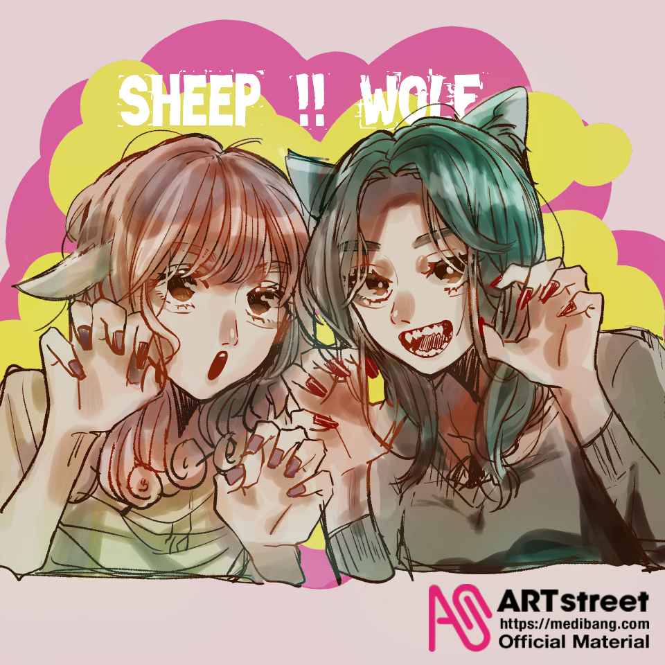 SHEEP !! WOLF Illust of 山田ピピちゃん tracedrawing3rd medibangpaint Trace&Draw【Official】