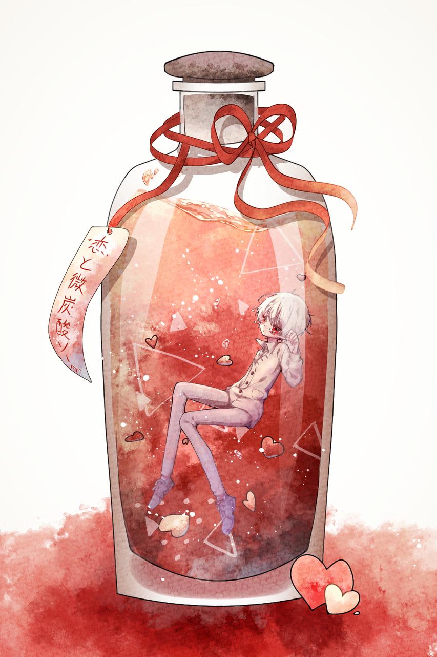 恋と微炭酸ソーダ/まふまふ