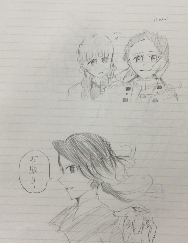魘夢log Illust of 御神酒蜜柑by Whereabouts Art Director animefanart anime KimetsunoYaiba if 魘夢