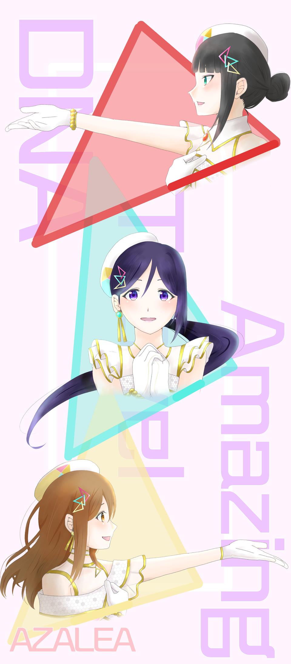 AZALEA Illust of 壱 国木田花丸 Love_Live! AZALEA 黒澤ダイヤ LoveLive!Sunshine!! アゼリア 松浦果南