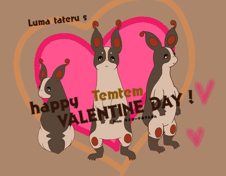 ルマ種(チョコレートカラー)のタテル3匹 Illust of ネッコヨーテ!(元イカちまき) steam チョコレート タテル Temtem Valentine テムテム