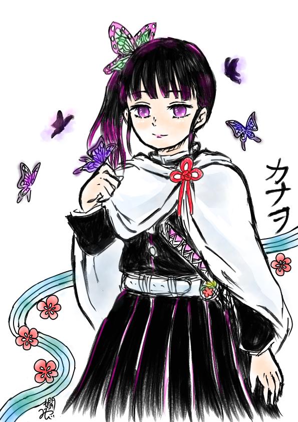 しばわんさんリクエストのカナヲちゃん Illust of 嫺やか medibangpaint KimetsunoYaiba TsuyuriKanao 筆