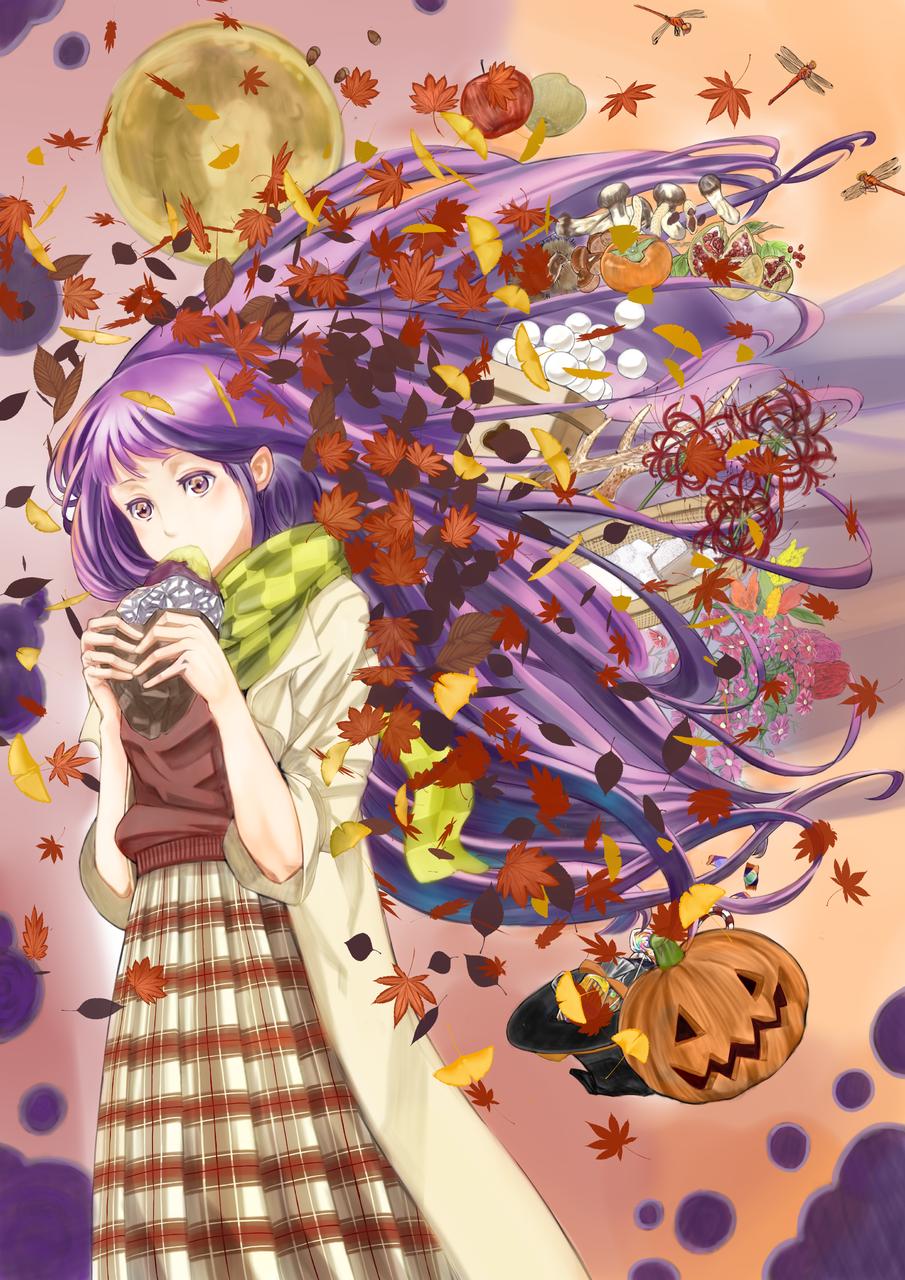 秋がとびだす
