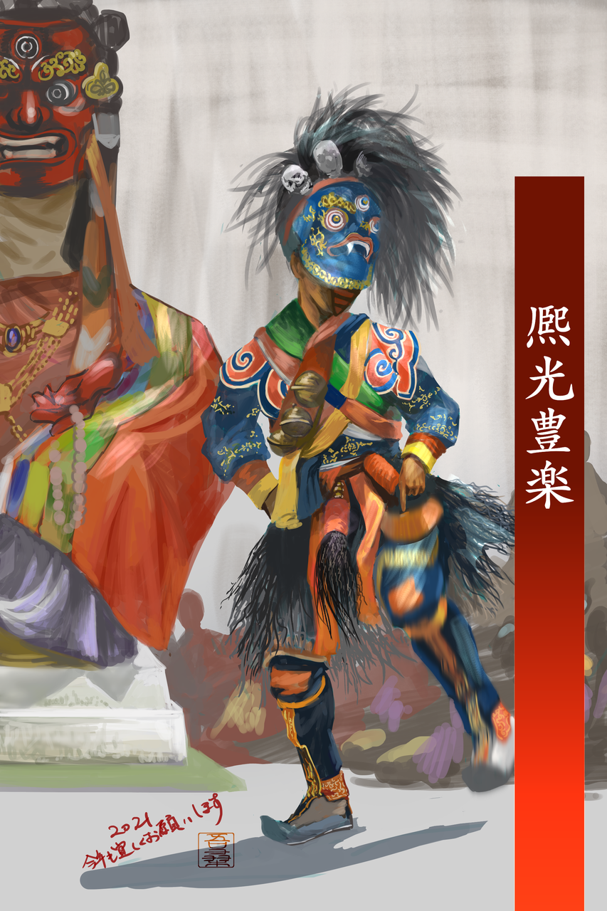 2021 Illust of 吾桑 medibangpaint newyear