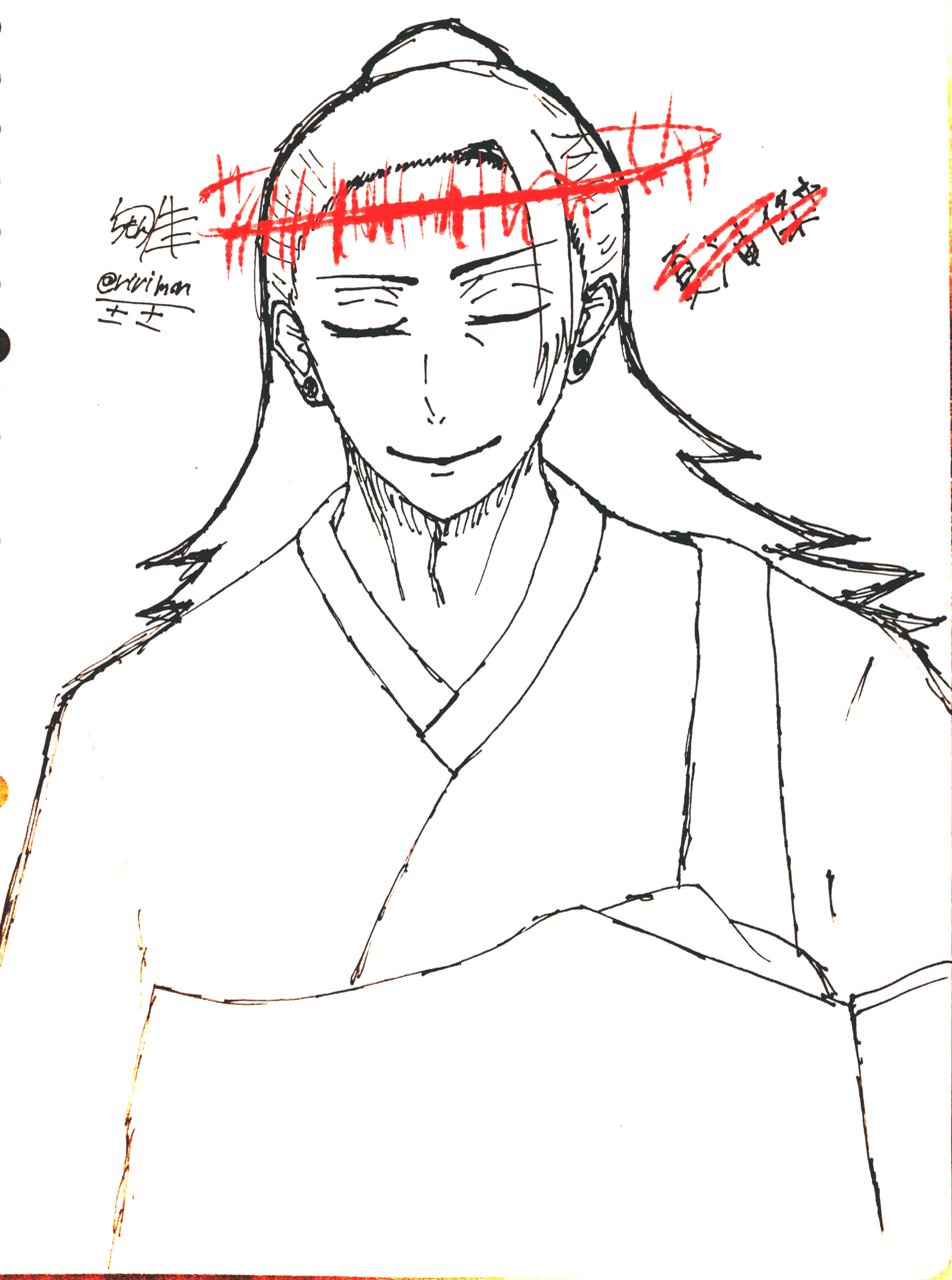 教祖様 Illust of りりもん/±± #4級絵師 JujutsuKaisenFanartContest 夏油傑 落描き JujutsuKaisen