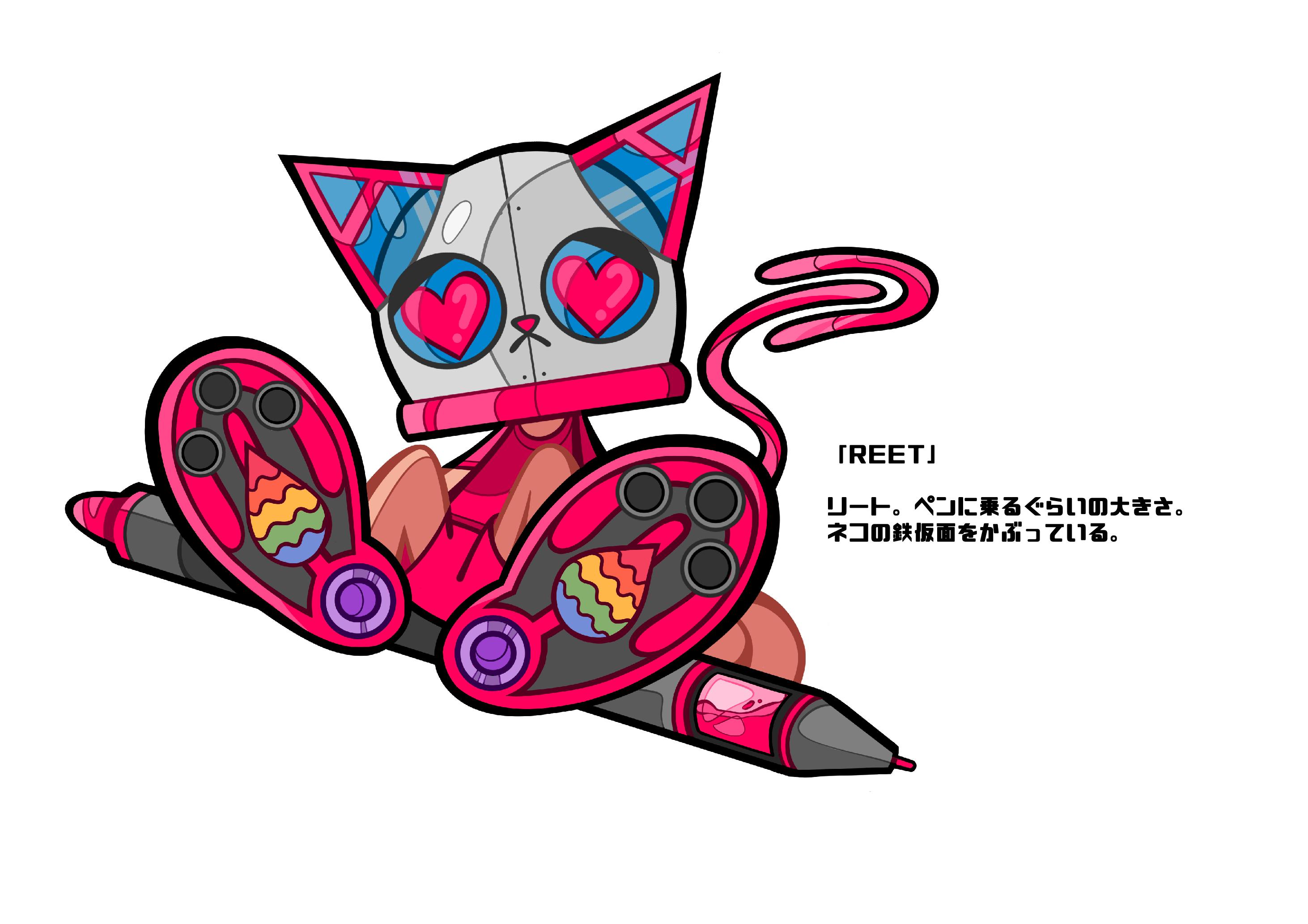 ART streetイメージキャラクター候補「REET」/Beliko