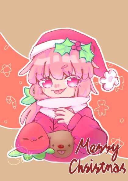 🌲Merry Christmas!!(late)