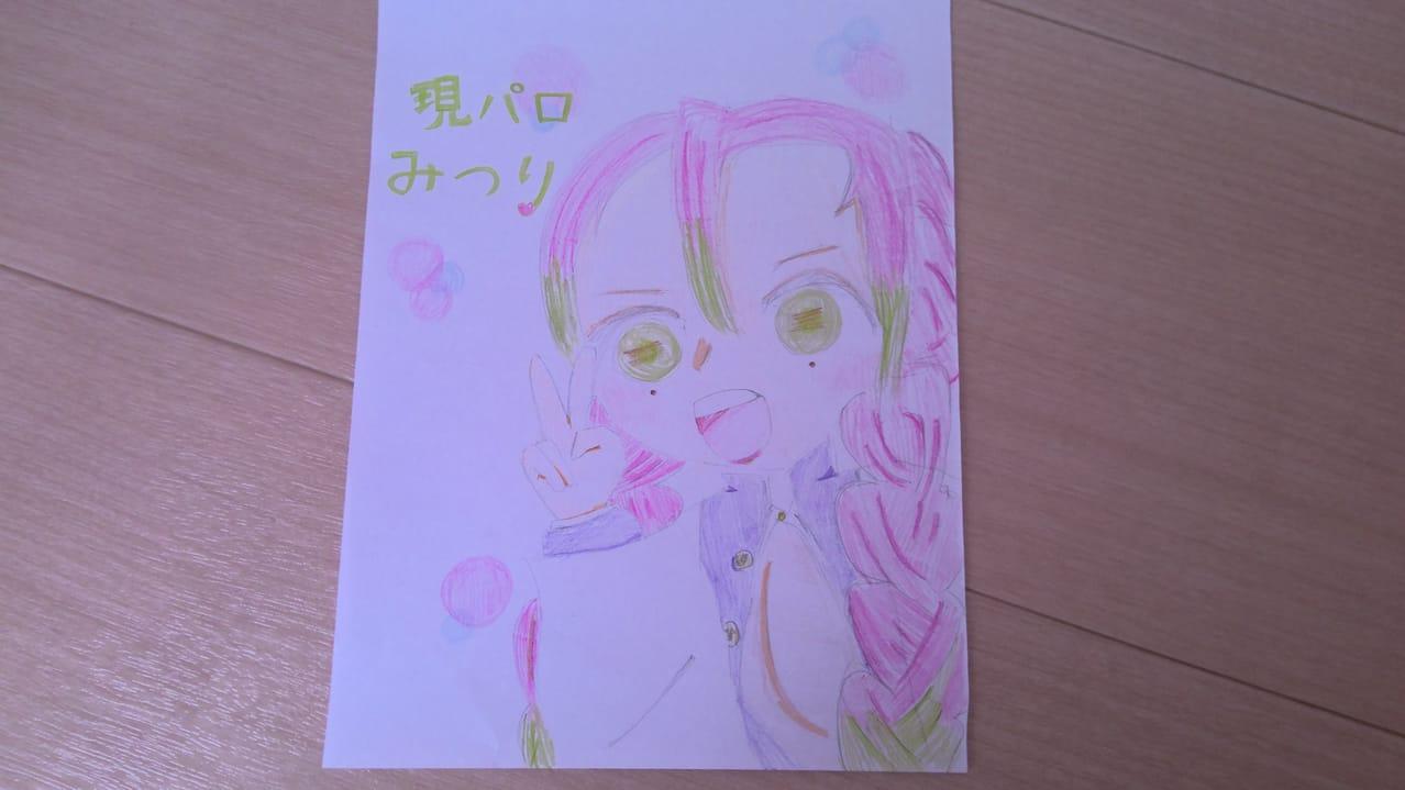 Illust of れもん#お味噌汁崇拝 アナログ メンヘラ KanrojiMitsuri ロリータ girl 投稿1時間で♡×6ありがとう kawaii